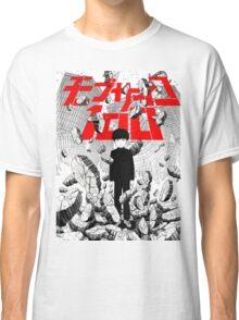 MOB PSYCHO 100 #06 Classic T-Shirt