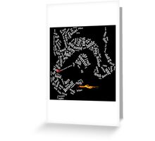 Beowulf slays the dragon Greeting Card