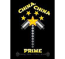 China China Prime! Photographic Print