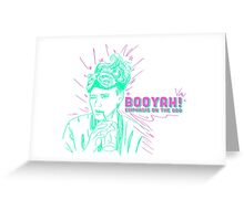 Ghostbusters Greeting Card