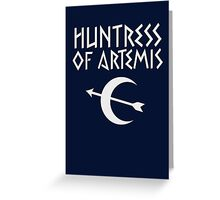 Huntress of Artemis Greeting Card