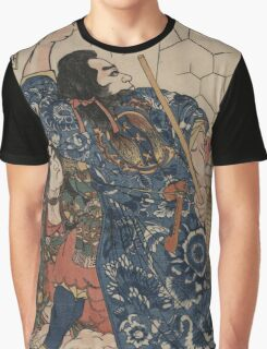 Utagawa, Kuniyoshi - Motosei Komei, Unri Kongo Soma, And Rokkasei Koryo. Man portrait:  mask,  face,  man ,  samurai ,  hero,  costume,  kimono,  tattoos ,  sport,  sumo, macho Graphic T-Shirt