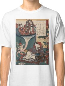 Utagawa Toyokuni - Dream Ukihashi. Woman portrait: sensual woman, geisha, kimono, courtesan, silk, beautiful dress, umbrella, wig, lady, exotic, beauty Classic T-Shirt