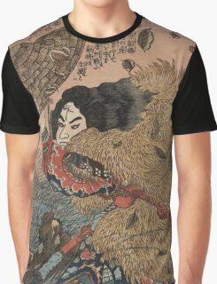 Utagawa, Kuniyoshi - Hero Of The Suikoden. Man portrait:  mask,  face,  man ,  samurai ,  hero,  costume,  kimono,  tattoos ,  sport,  sumo, macho Graphic T-Shirt