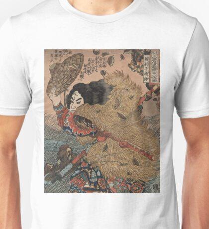 Utagawa, Kuniyoshi - Hero Of The Suikoden. Man portrait:  mask,  face,  man ,  samurai ,  hero,  costume,  kimono,  tattoos ,  sport,  sumo, macho Unisex T-Shirt