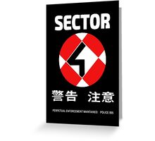 Sector 4 Greeting Card