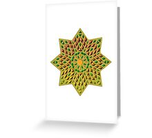 Modern  Stars pattern  Greeting Card