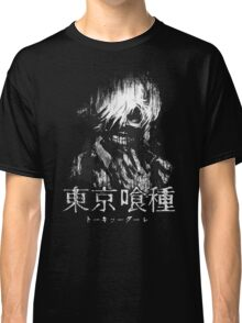 Strongest Ghoul Classic T-Shirt