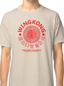 WING KONG - BIG TROUBLE IN LITTLE CHINA JACK BURTON (RED) Classic T-Shirt