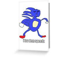 meme sanic Greeting Card
