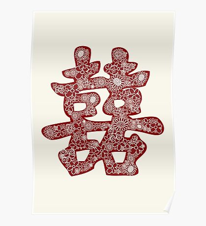 Chinese Wedding Red Double Happiness Symbol Floral Papercut Poster