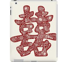 Chinese Wedding Red Double Happiness Symbol Floral Papercut iPad Case/Skin