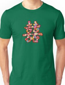Chinese Wedding Spring Flowers Double Happiness Symbol Unisex T-Shirt