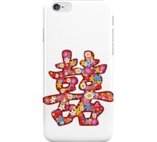 Chinese Wedding Spring Flowers Double Happiness Symbol iPhone Case/Skin