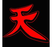Akuma Logo Photographic Print