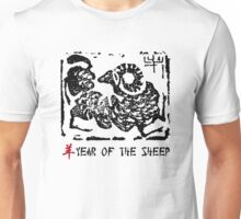 Year of The Sheep Goat Ram Unisex T-Shirt