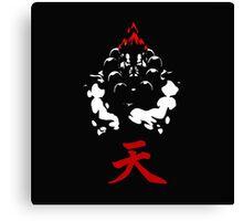 Akuma Street Fighter Gouki Canvas Print