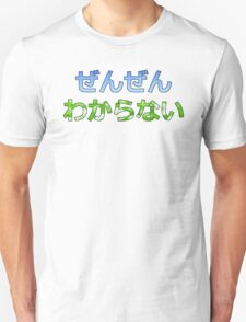 ぜんぜんわからない (Zenzen Wakaranai) T-Shirt