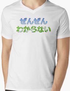 ぜんぜんわからない (Zenzen Wakaranai) Mens V-Neck T-Shirt