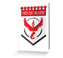 House Valor Greeting Card