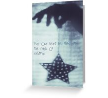 my wish for you Greeting Card