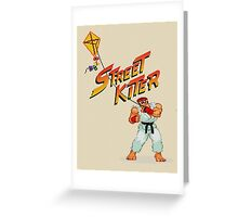 Street Kiter Greeting Card
