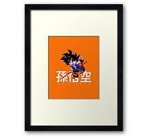 Son Goku Framed Print