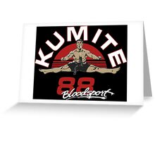 VAN DAMME - BLOODSPORT MOVIE Greeting Card