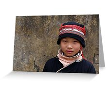 Red Dao girl... Greeting Card