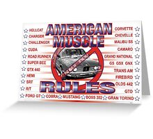 American Muscle Rules • Screw BMW! Greeting Card