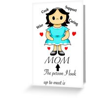 Moms present  Greeting Card