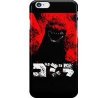 Red Alert iPhone Case/Skin