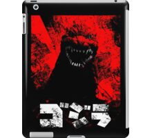 Red Alert iPad Case/Skin