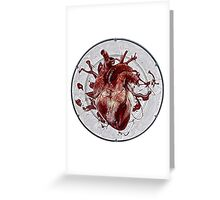 Heart on a Plate Greeting Card