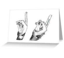 Zayn Lightsaber Greeting Card