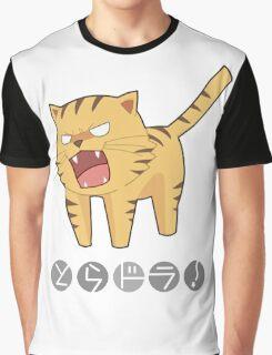 Torodora Tiger Graphic T-Shirt