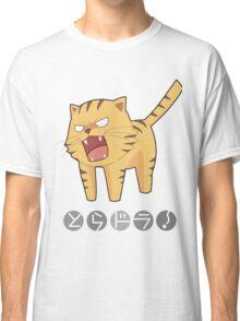 Torodora Tiger Classic T-Shirt