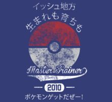 Born and Bred (Unova, Japan, 2010) by Duckster18