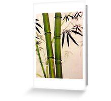 Hearty bamboo Greeting Card