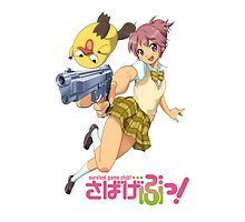 Sabagebu! - Survival Game Club by Griffin Laking