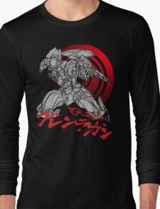 Gurren-Lagann Long Sleeve T-Shirt