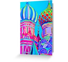 St Basil's Cathedral, Moscow Greeting Card