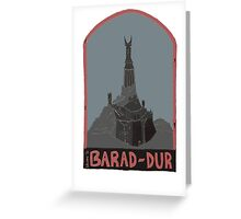 Barad-Dur Retro Travel Poster Greeting Card