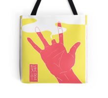 Burnt Out Tote Bag