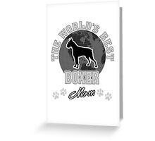 The The World's Best Boxer Mom Greeting Card