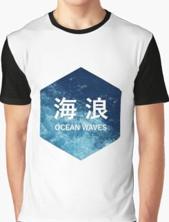 hexagon OCEAN WAVES Graphic T-Shirt
