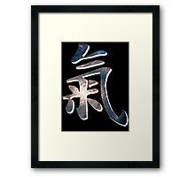 Whirlpool Galaxy | Chi Symbol | Fresh Universe Framed Print