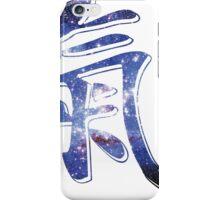 Magellan Nebula [Blue] | Chi Symbol | Fresh Universe iPhone Case/Skin