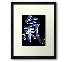 Magellan Nebula [Blue] | Chi Symbol | Fresh Universe Framed Print