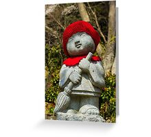 Mount Takao, Japan Greeting Card